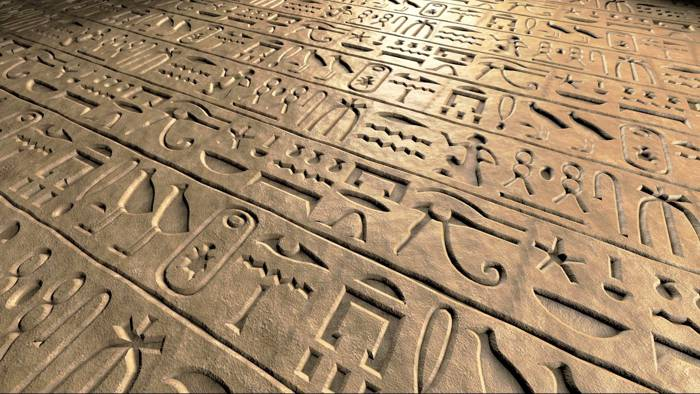 Carved Hieroglyphics